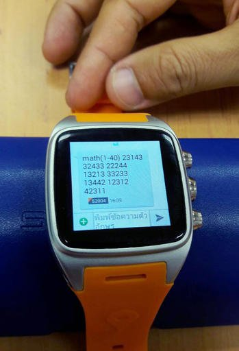 In this Saturday May 7, 2016 photo by Asst.Prof.Pakarat Jumpanoi, shows a smartwatch used by students caught cheating in exams for admission to medical and dental faculties in Bangkok, Thailand.