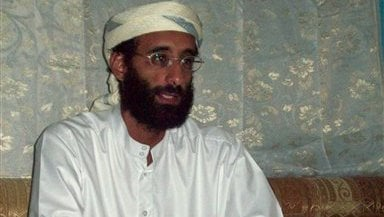 This Oct. 2008 file photo provided by Muhammad ud-Deen shows Imam Anwar al-Awlaki in Yemen.  (AP Photo/Muhammad ud-Deen, File)