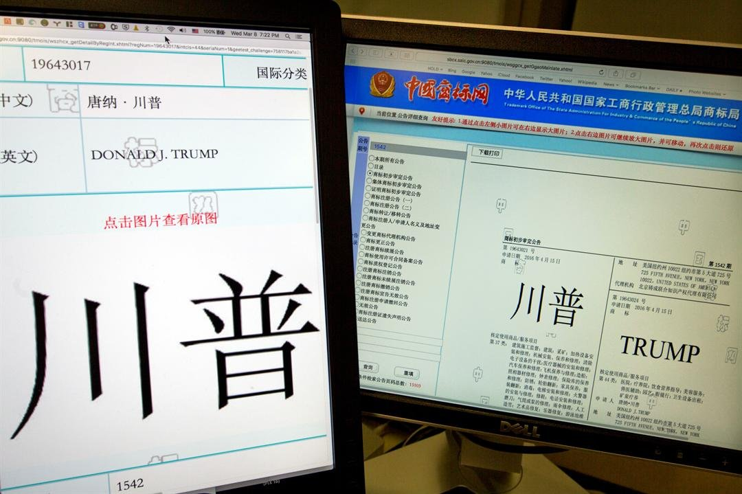 Computer screens showing some of the Trump trademarks approved by China's Trademark office and seen on their website in Beijing, China, Wednesday, March 8, 2017. (AP Photo/Ng Han Guan)