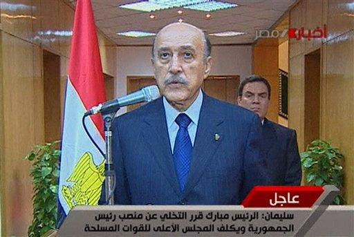 Egypt's vice president Omar Suleiman makes the announcement that Egyptian President Hosni Mubarak has stepped down from office Feb. 11, 2011, in Cairo, Egypt. (AP Photo/Egypt TV)