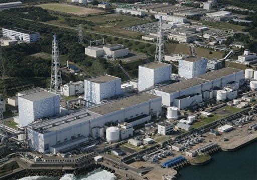 This October 2008 photo shows the Fukushima No. 1 power plant of Tokyo Electric Power Co. at Okuma, Fukushima prefecture, northern Japan.