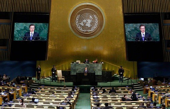 President Moon Jae-in of South Korea addresses the United Nations General Assembly, at U.N. headquarters.