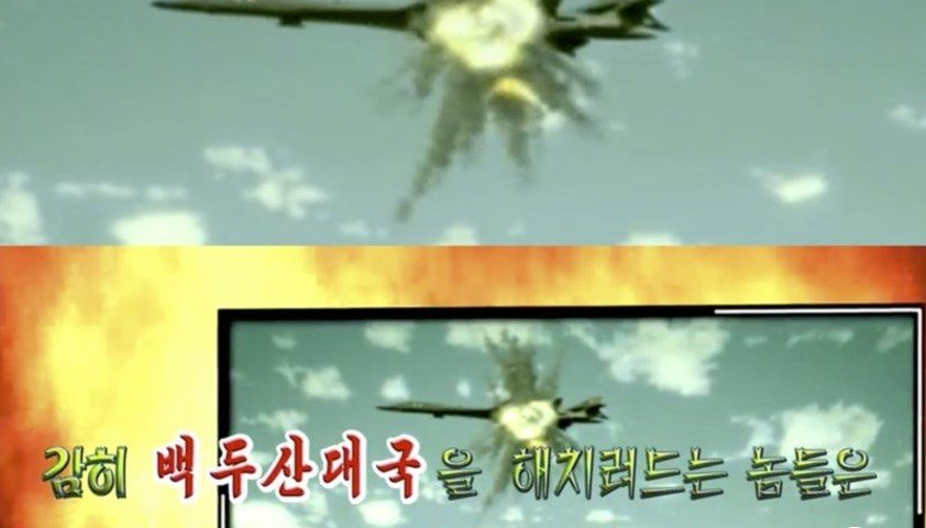 Propaganda video released by North Korea state-run media shows a simulation of a B-1B bomber being hit by a missile.