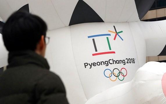 2018 Pyeongchang Olympic Winter Games, in downtown Seoul, South Korea.