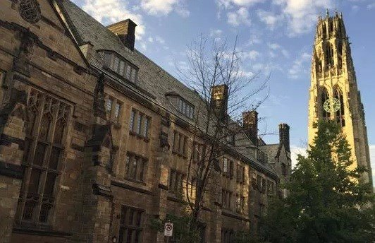 Yale University (Photo: Beth Harpaz, AP)