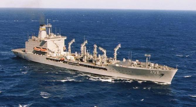 USS Yukon (photo: navsource.org)