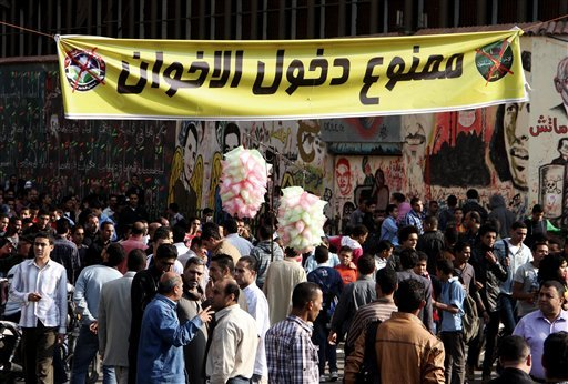 © Egyptian protesters gather in Tahrir Square in Cairo, Egypt, Sunday, Nov. 25, 2012. President Mohammed Morsi edicts, which were announced on Thursday, place him above oversight of any kind, including that of the courts.