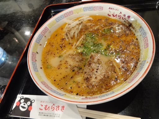 This Oct. 16, 2014 photo provided by Linda Lombardi shows a bowl of miso ramen soup at the Shin-Yokohama Raumen Museum in Yokohama, Japan.