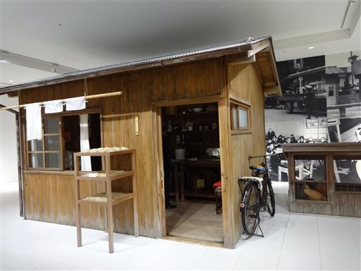 This Oct. 17, 2014 photo provided by Linda Lombardi shows a reproduction of the shack where instant chicken ramen noodle soup was invented, on display at the Cup Noodle Museum in Yokohama, Japan.