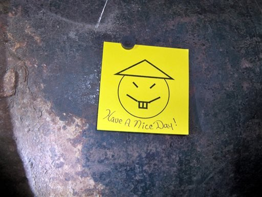 This photo provided by New York State Governor's office shows the note left by two convicted murderers who used power tools to cut through steel pipes at a maximum-security prison in Dannemora, NY, near the Canadian border and escaped through a manhole, N